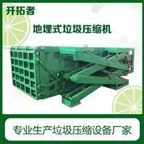 浙江温州-处理60吨-地坑式垃圾处理站