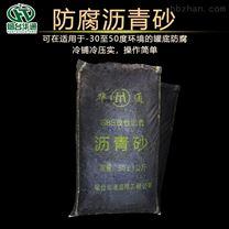 安徽黄山冷沥青砂在罐底防腐工程中大展身手