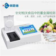 糧食檢測重金屬鎘含量的儀器