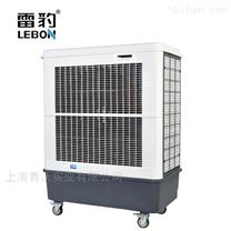 雷豹冷风机 工业移动空调