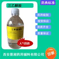 湖南厂家供应药用级硫酸铵,符合药典标准