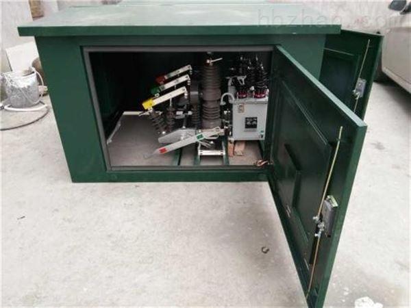 ZW32-12F户外落地式高压智能真空断路器