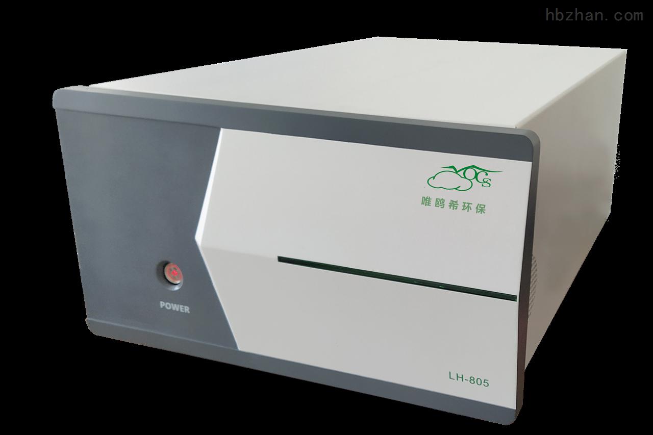 总烃、甲烷、非甲烷总烃连续在线监测系统