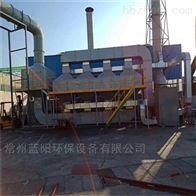 活性炭/沸石吸附脱附催化燃烧设备生产厂家