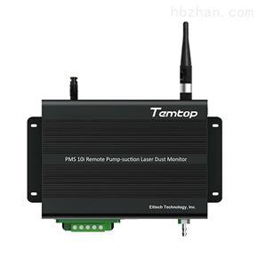 PMS 10i 联网远程泵吸式激光粉尘监测仪