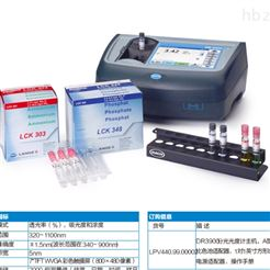 dr3900總磷總氮測定儀