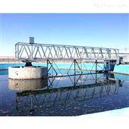 半桥式周边传动刮泥机生产厂家