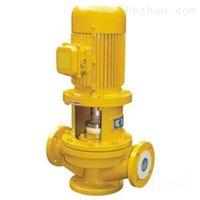 GBF立式衬氟管道泵