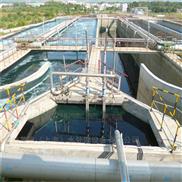 印染废水处理零排放 福州污水