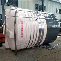 20立方次钠储罐  20吨酸碱盐储液罐