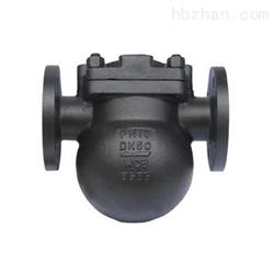 FTT44H杠杆浮球式蒸汽疏水阀