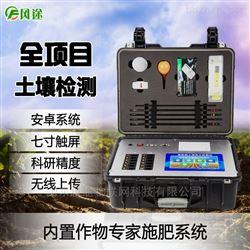 FT-Q80001土壤肥料养分速测仪价格