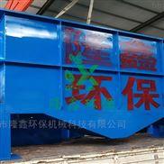 生活污水处理工程/ 污水成套处理设备