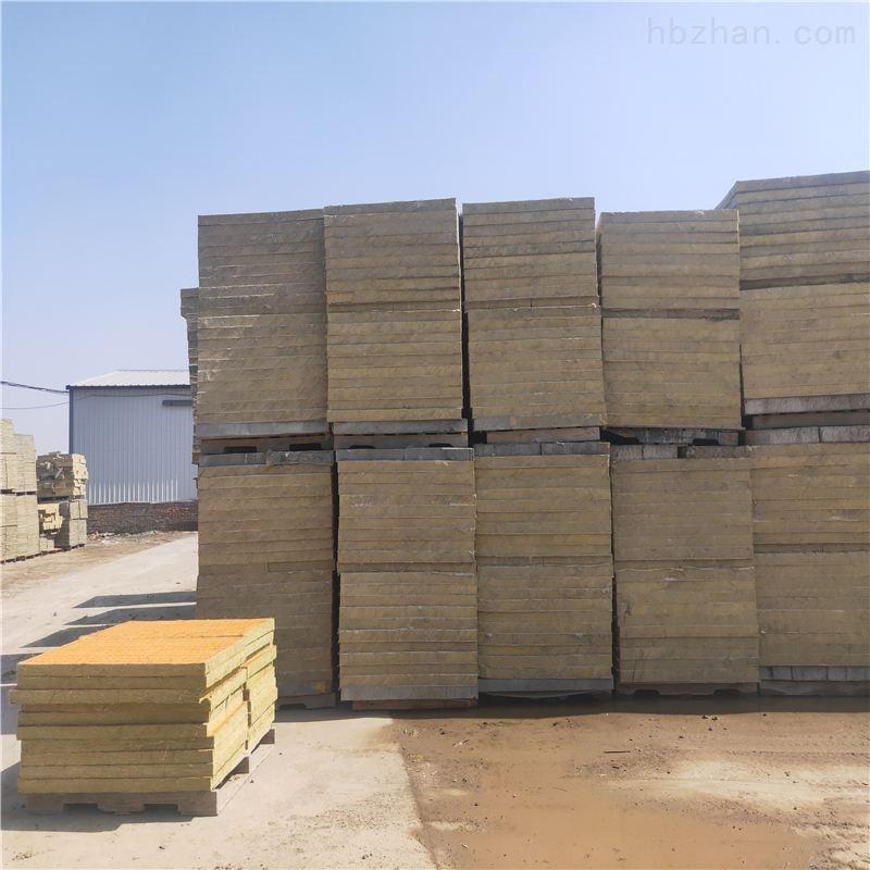 新疆插丝岩棉板外墙保温一体板
