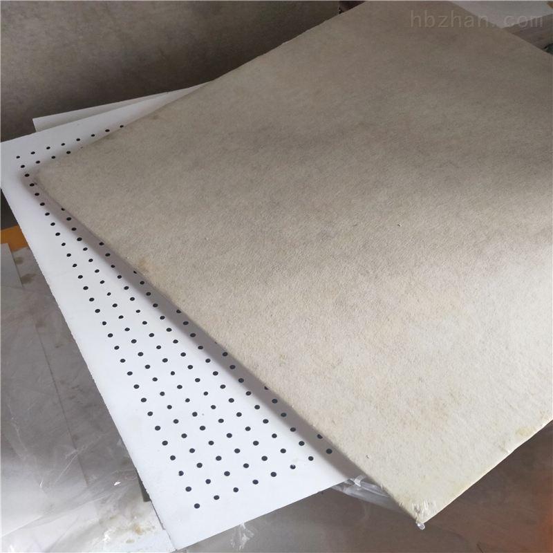 玻璃棉复合硅酸钙吸声板