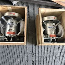 QJB1.5/6冲压式潜水搅拌机