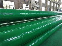 新疆和田涂塑防腐钢管厂家供应