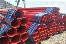 抗阻燃矿用涂塑钢管