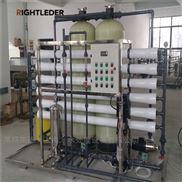 反渗透膜浓缩设备 酒精废水处理设备定制