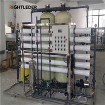 二级反渗透设备厂家 防疫物资生产废水设备