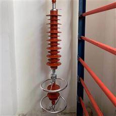 HY5WZ-51/134四川成都35KV氧化锌线路型避雷器配拉环
