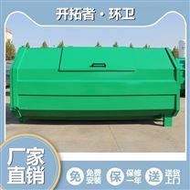 3立方-移动垃圾箱-生产厂家