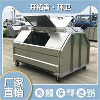 长方形-车厢可卸式垃圾箱-单位用
