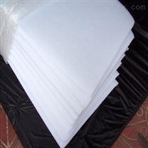 黔西雷竞技官网手机版下载填充隔音棉聚酯纤维棉