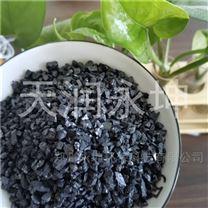 水处理用无烟煤滤料