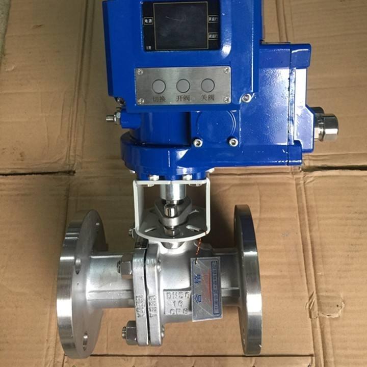 Q941F防爆电动调节球阀