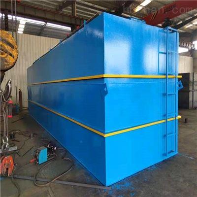 RCYTH大同一体化洗涤厂废水处理设备定制