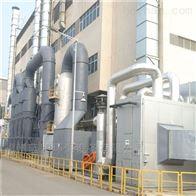 常州沸石吸附脱附催化燃烧设备厂家