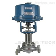 ZD(R)SBWG导热油电动调节阀