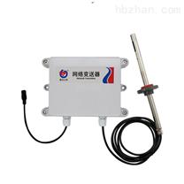 油烟变送器在线监测仪