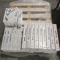 非标加工聚四氟乙烯密封垫块特氟龙垫条垫板