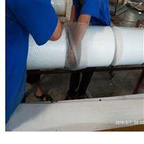 电气绝缘密封材料特氟龙薄膜四氟车削膜