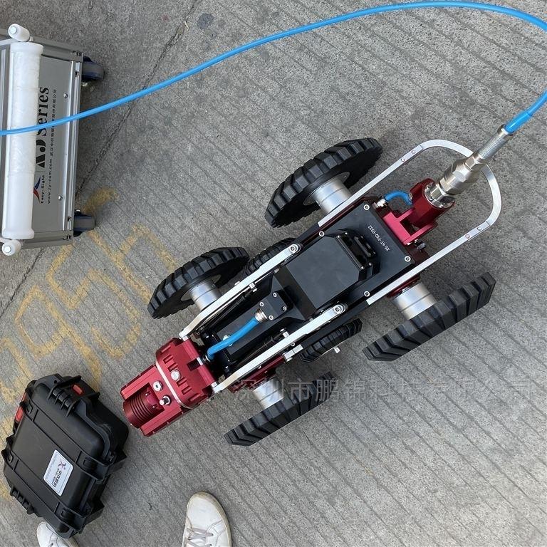 排水管道X5-HT管道机器人产品介绍