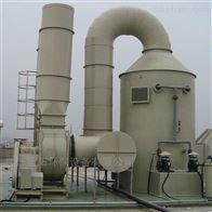 扬州垃圾废气净化量身定制废VOCS处理设备