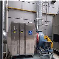 亳州活性炭吸附装置光氧催化除臭设备