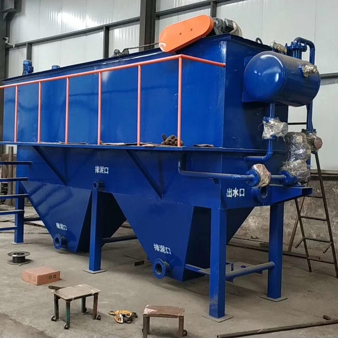 英清环保印染废水处理成套设备