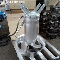 恒定转速潜水搅拌机QJB22/12-620/3-480/S
