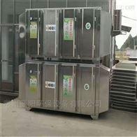 绵阳油烟除尘装置等离子生产厂家