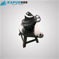 硝化池潜水曝气器QXB1.5_水下离心曝气机
