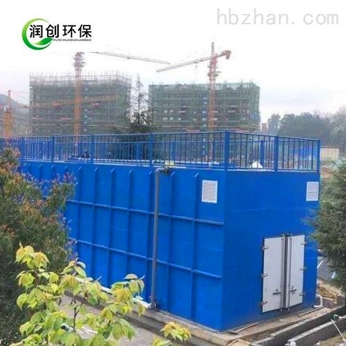 连州市洗涤厂废水处理设备报价