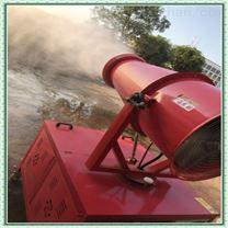 厦门思明固定式移动式车载电动风送雾炮机