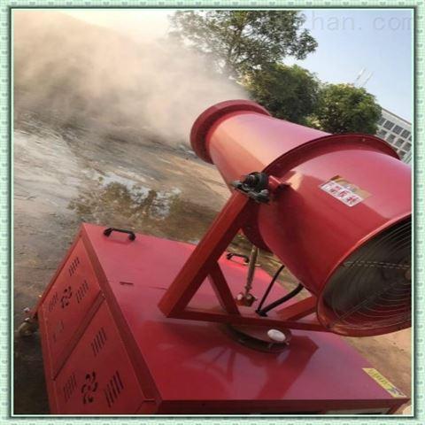 生产雾炮机厂家