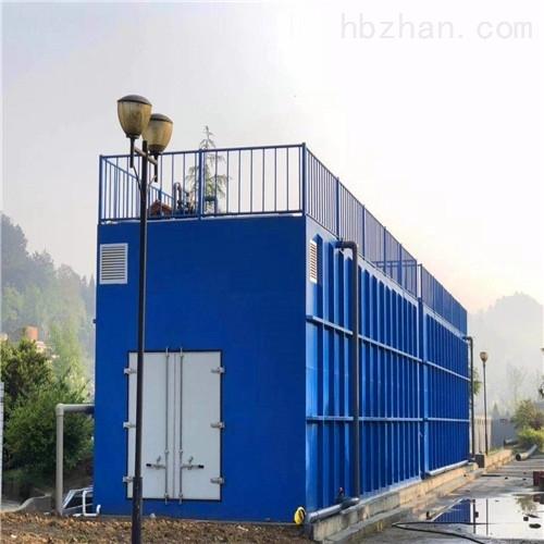 阿里一体化洗涤厂废水处理系统厂家
