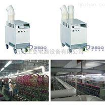纺织生产加湿的重要性,纺织厂增湿机