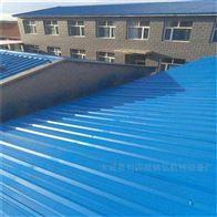 齐全彩钢瓦水性工业用漆使用说明