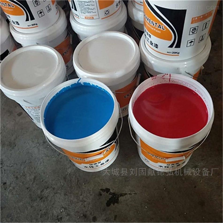 水性金属漆免除锈底漆钢结构专用漆